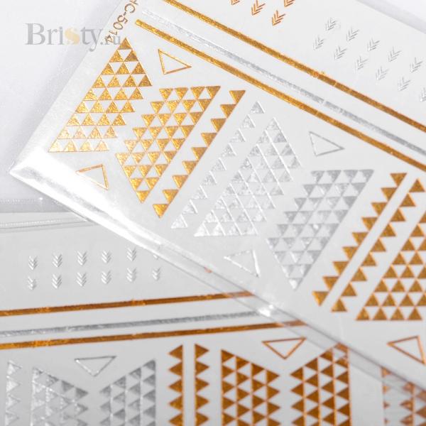 Флеш Тату №5 золотые и серебряные треугольники, 6х10 см