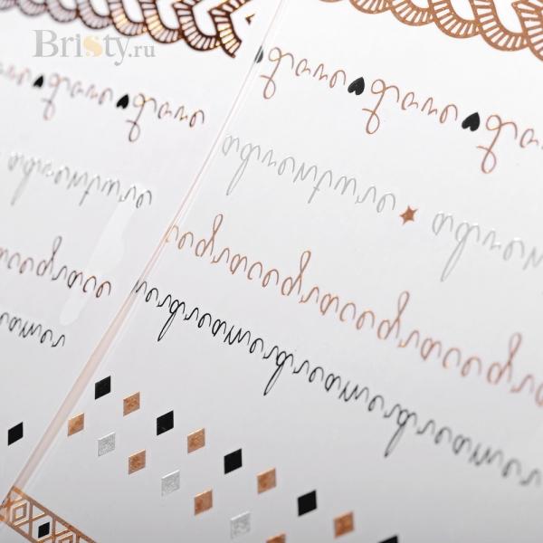 Флеш Тату №35 Надписи, 14х21 см