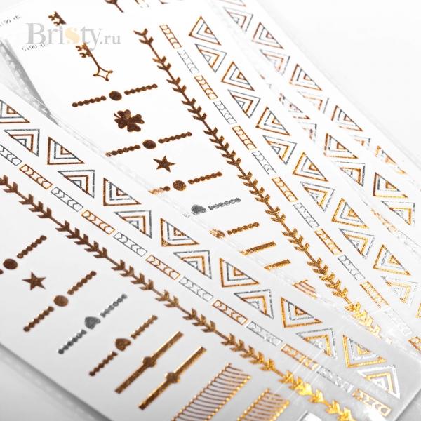 Флеш Тату №13 золотые и серебряные колечки, 8х17 см