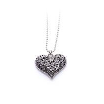 Серебряная подвеска - сердце на длинной цепочке